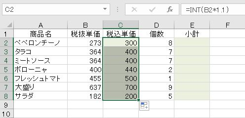 f:id:waenavi:20201026171550j:plain