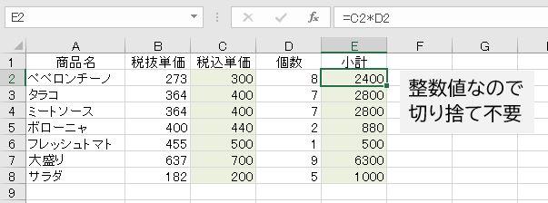 f:id:waenavi:20201026171709j:plain