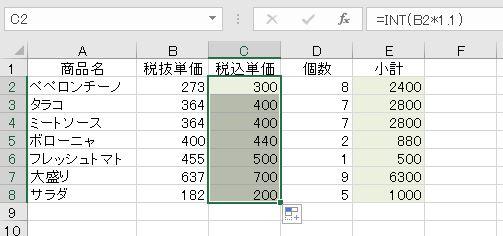 f:id:waenavi:20201026172318j:plain