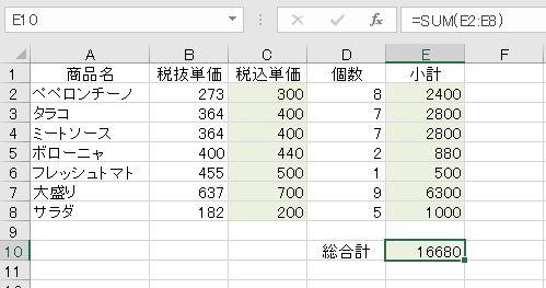 f:id:waenavi:20201026172549j:plain