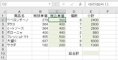 f:id:waenavi:20201026172612j:plain