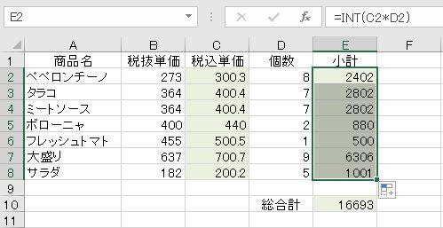 f:id:waenavi:20201026174807j:plain