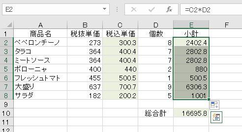 f:id:waenavi:20201026175016j:plain