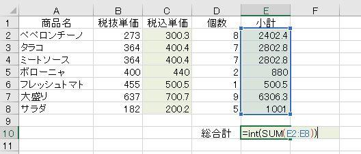 f:id:waenavi:20201026175658j:plain