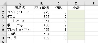 f:id:waenavi:20201026182602j:plain