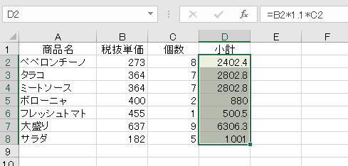 f:id:waenavi:20201026182722j:plain