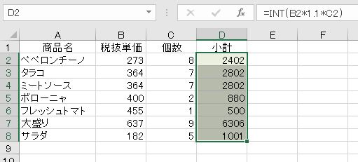 f:id:waenavi:20201026182810j:plain