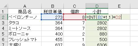 f:id:waenavi:20201026182934j:plain