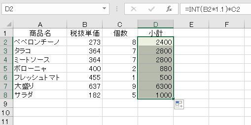 f:id:waenavi:20201026183107j:plain