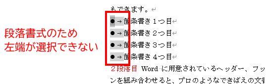 f:id:waenavi:20201101164915j:plain