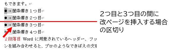 f:id:waenavi:20201101165110j:plain