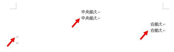 f:id:waenavi:20201101192809j:plain