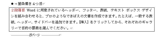 f:id:waenavi:20201101203035j:plain