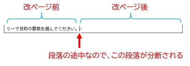 f:id:waenavi:20201101203822j:plain