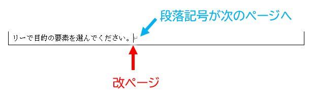 f:id:waenavi:20201101204013j:plain
