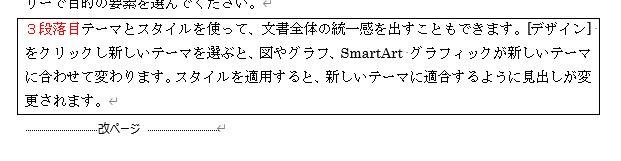 f:id:waenavi:20201101205258j:plain