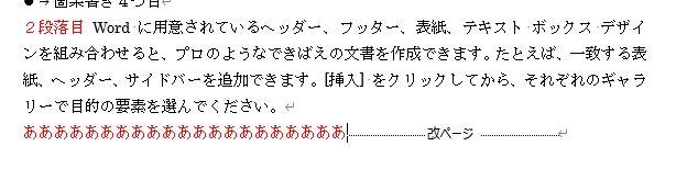 f:id:waenavi:20201101210406j:plain