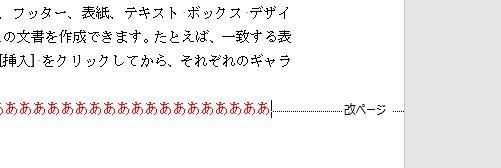 f:id:waenavi:20201101210426j:plain