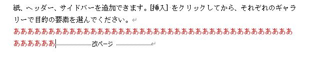 f:id:waenavi:20201101210448j:plain