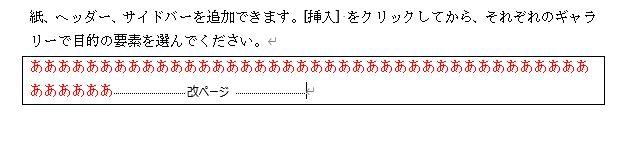 f:id:waenavi:20201101210602j:plain