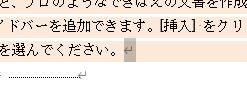 f:id:waenavi:20201101213457j:plain