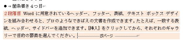 f:id:waenavi:20201101213547j:plain