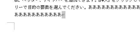 f:id:waenavi:20201101214014j:plain