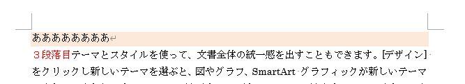 f:id:waenavi:20201101214851j:plain