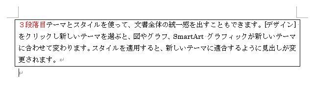 f:id:waenavi:20201101215902j:plain