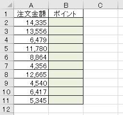 f:id:waenavi:20201103100807j:plain