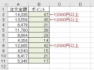 f:id:waenavi:20201103103514j:plain