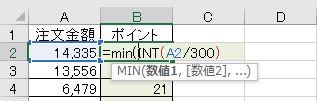 f:id:waenavi:20201103103707j:plain