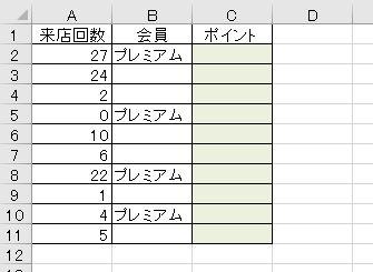 f:id:waenavi:20201105123323j:plain