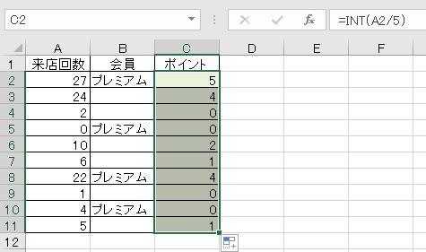f:id:waenavi:20201105133054j:plain