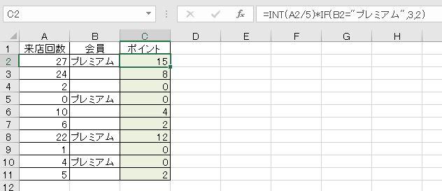 f:id:waenavi:20201105135536j:plain