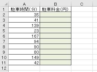 f:id:waenavi:20201105142502j:plain
