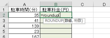 f:id:waenavi:20201105143545j:plain