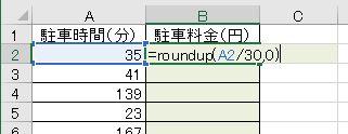f:id:waenavi:20201105143702j:plain