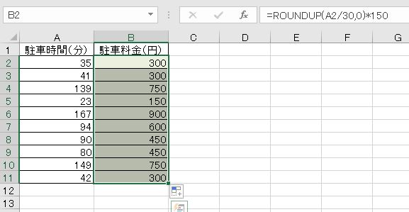 f:id:waenavi:20201105143745j:plain