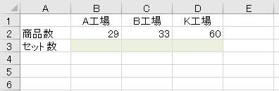 f:id:waenavi:20201105144152j:plain