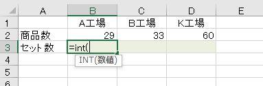 f:id:waenavi:20201105145419j:plain