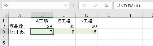 f:id:waenavi:20201105145522j:plain