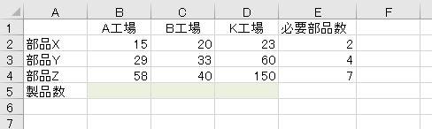 f:id:waenavi:20201105150904j:plain