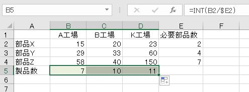 f:id:waenavi:20201105151000j:plain