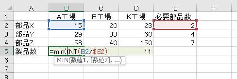 f:id:waenavi:20201105154027j:plain