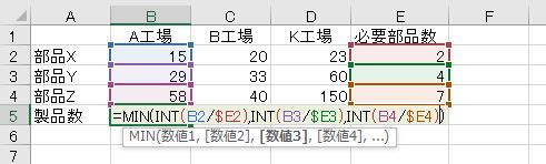 f:id:waenavi:20201105154211j:plain