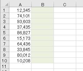 f:id:waenavi:20201105154546j:plain