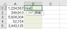 f:id:waenavi:20201105161919j:plain