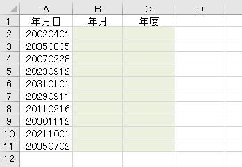 f:id:waenavi:20201105163117j:plain
