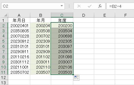 f:id:waenavi:20201105163722j:plain